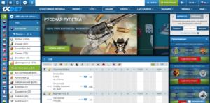 Ставки на спорт онлайн Букмекерская контора 1XBET