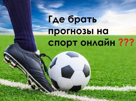 Интересные статьи о ставках на спорт транспортный налог 2012 ставки хабаровск